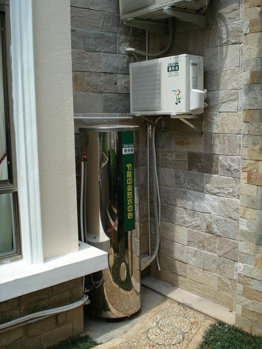 空气能热水器图片/空气能热水器样板图 (3)