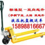 供应叉车青岛威海叉车厂家,青岛搬运车生产厂家,青岛搬运车工厂