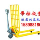 供应搬运车青岛威海加长型叉车性能,青岛搬运车,青岛叉车,液压车