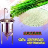 供应U型洗米机水压式洗米机