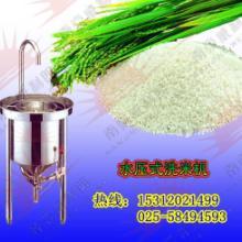 供应淘米机淘米机厂家