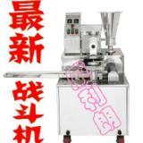 供应南京十周年包子机,大型活动购包子机送空调