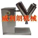 供应干粉混合机,小型混合机
