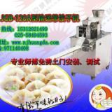 供应全自动水饺机