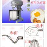 供应多功能搅拌机和面机