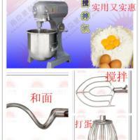 供应多功能搅拌机搅拌机价格