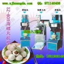 供应海螺丸机设备南京海螺丸
