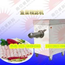 供应鱼浆精滤机
