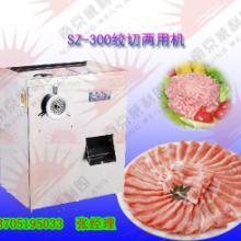 供应卧式切肉机