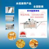 供应哪里卖酥式月饼机(三段压面)