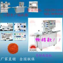 供应月饼成型机器月饼印花机