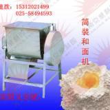 供应简装电动和面机和面机价格和面机厂家