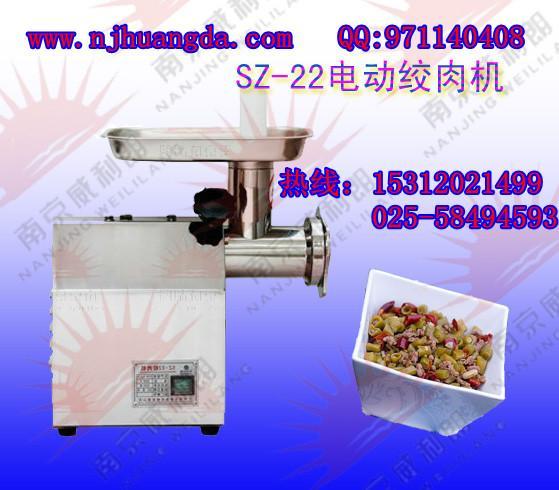 供应绞肉设备台式绞肉机