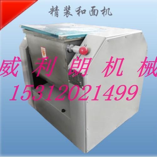 供应滁州精装和面机和面机价格和面机厂家
