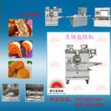 供应广式月饼机