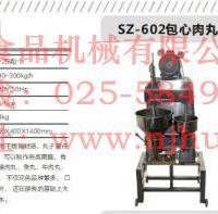 供应江苏自动肉丸机批发,哪有肉丸机卖,肉丸机多少钱