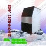 供应制冰冰块机,制冰机价格
