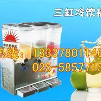 冷饮机批发制冷制热双用冷饮机
