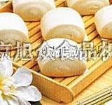 供应江苏馒头机器厂家专业馒头机馒头设备