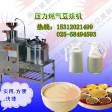 供应自动豆浆机豆浆机价格