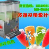 供应多功能冷饮机自动冷饮机