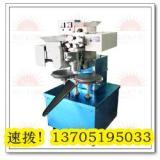 供应南京做汤圆机器,苏州汤圆机,元宵机器价格