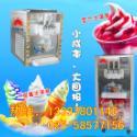 安徽自动冰淇淋机似肯德基冰淇淋机图片