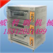 供应电烘炉电烤箱食品烘炉价格食品烘炉厂家