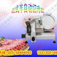 半自动羊肉切片机图片