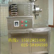 供应铜陵带不锈钢柜五谷杂粮磨粉机磨粉机价格磨粉机厂家