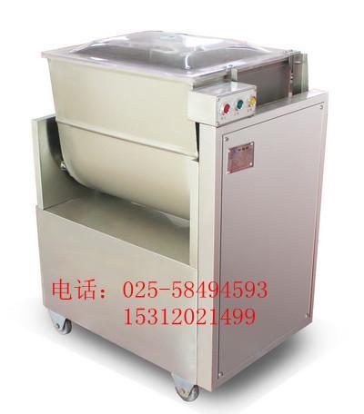供应60型拌馅机不锈钢材质型号YBX-60