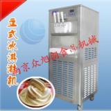 供应南京甜筒机器,做甜筒机器厂,南京冰淇淋机器多少钱南京甜筒机器