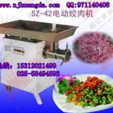 供应绞肉机设备绞肉机厂家