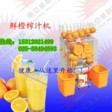 供应鲜橙榨汁设备