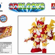供应3D战士七巧匠新款塑料积木玩具,厂家代理直销,价格比到厂里拿更低批发
