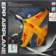 供应澄海飞机玩具厂小型无线电四通滑翔图片
