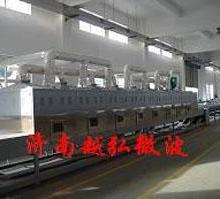 供应工业微波灭菌机