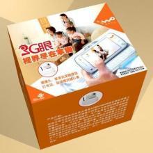 供应3G可视电话摄像机,深圳3G摄像机厂家