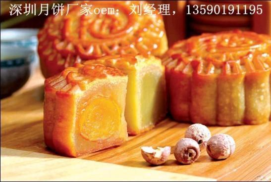 2014年酒店月饼供应香港老字号月饼厂家