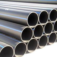 供应大口径HDPE给排水管价格、自来水用PE管厂家批发
