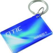 泉州芯片卡-智能卡-感应卡制作图片