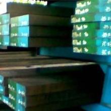供应8407压铸模模具钢