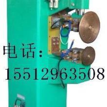 供应缝焊机 不锈钢板缝焊机 水箱滚焊机 碰焊机