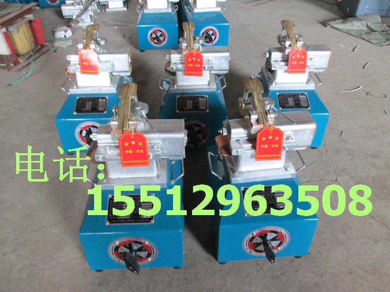 供应小型对焊机-小型焊接机碰焊机-小型铁丝焊接机价格