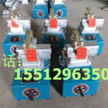 供应小型对焊机-小型焊接机碰焊机-小型铁丝焊接机价格图片