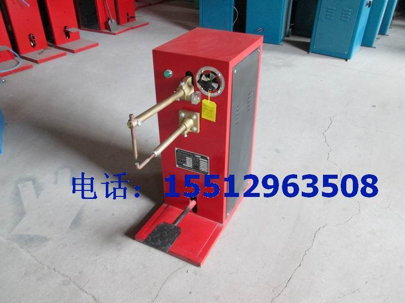 供应点焊机报价/DN-7型10型点焊机报价/薄钢板点焊机报价