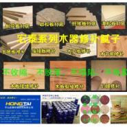橡胶木腻子/集成材腻子/拼板腻子图片