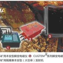 供应TEMJF50瞬变电磁仪物探仪器厂家