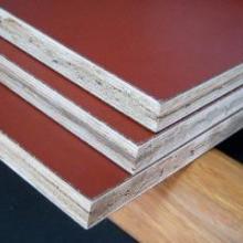 供应竹胶建筑模板