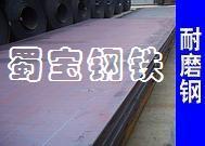 供应广州HARDOX400耐磨板